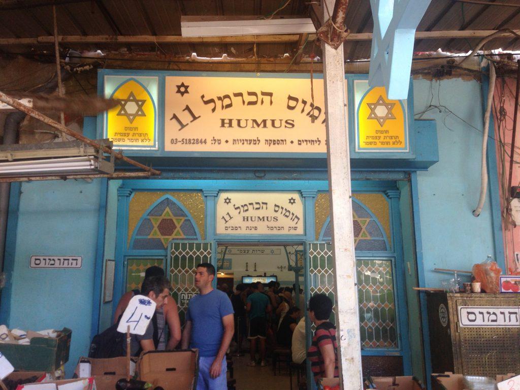 Beste Humus in Town @ Tel Aviv (Carmel Market)
